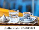 traditional oriental nougat...   Shutterstock . vector #404480074