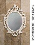 mirror in decorative frame on... | Shutterstock . vector #404518243