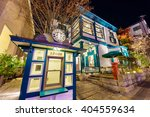 KOBE, JAPAN - DECEMBER 12, 2015: Starbucks coffee shop in the Kitano District of Kobe. The repuropsed home was originally erected in 1907 for foreign residents and is a designated cultural property. - stock photo