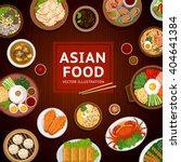 asian food. traditional... | Shutterstock .eps vector #404641384