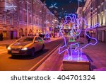 moscow  russia   january 25 ... | Shutterstock . vector #404701324