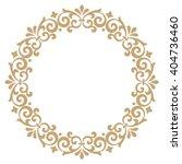 decorative line art frames for... | Shutterstock .eps vector #404736460