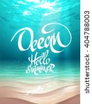 summer vector poster ocean bed | Shutterstock .eps vector #404788003