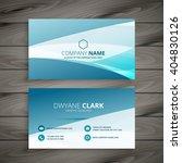 wave business card | Shutterstock .eps vector #404830126