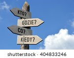 wooden signpost with arrows in... | Shutterstock . vector #404833246
