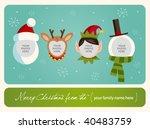 Family Spirit Christmas Card....