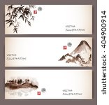 three vintage banners with... | Shutterstock .eps vector #404900914