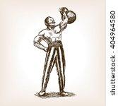 strong man with kettlebell... | Shutterstock .eps vector #404964580