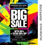 big sale banner template design | Shutterstock .eps vector #404991958