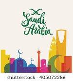 riyadh skyline. vector logo of... | Shutterstock .eps vector #405072286