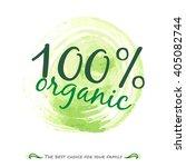 vector green eco friendly food... | Shutterstock .eps vector #405082744