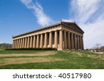 The Parthenon  Nashville ...