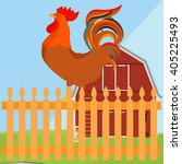 vector illustration early bird... | Shutterstock .eps vector #405225493
