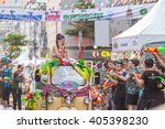 bangkok  thailand   april 13 ...   Shutterstock . vector #405398230