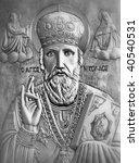 silver saint icon - stock photo