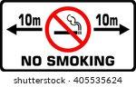 no smoking 10 m. sign | Shutterstock .eps vector #405535624