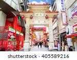 kobe  japan   december 17  2015 ... | Shutterstock . vector #405589216