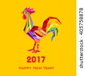2017 happy new year greeting... | Shutterstock .eps vector #405758878