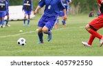 football soccer   Shutterstock . vector #405792550
