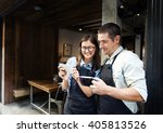 partner talking coffee shop... | Shutterstock . vector #405813526
