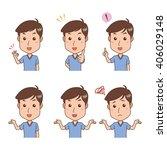 man pose | Shutterstock .eps vector #406029148