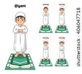 muslim prayer position guide... | Shutterstock .eps vector #406047718
