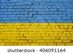 Flag Of Ukraine Painted On...