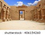 Karnak Temple In Luxor . Egypt