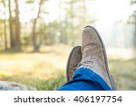man's legs during the rest...   Shutterstock . vector #406197754