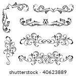 ornate elements for decor ... | Shutterstock . vector #40623889