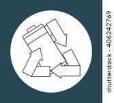 battery power design  | Shutterstock .eps vector #406242769