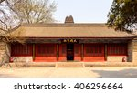 xian  china   mar 30  2016 ... | Shutterstock . vector #406296664