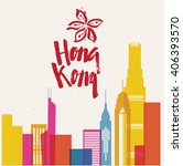 hong kong detailed silhouette.... | Shutterstock .eps vector #406393570