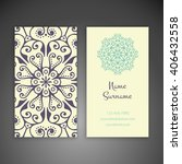 business card or invitation.... | Shutterstock .eps vector #406432558