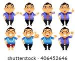 set of businessman    leader... | Shutterstock .eps vector #406452646