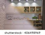 3d illustration of  kitchen...   Shutterstock . vector #406498969