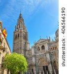 Cathedral Spanish Flag Toledo...