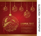 abstract gold christmas ball on ... | Shutterstock .eps vector #40658578