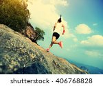 young asian woman runner... | Shutterstock . vector #406768828