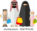 shopping concept with arab... | Shutterstock .eps vector #406799140