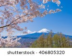 mt.fuji and cherry tree | Shutterstock . vector #406805320