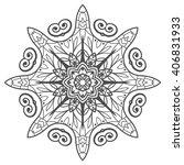 mandala geometric floral design ... | Shutterstock .eps vector #406831933