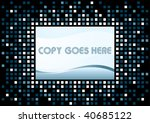 icy cool template design | Shutterstock .eps vector #40685122