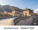 the great wall near beijing ... | Shutterstock . vector #406867300