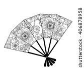 Uncoloured Oriental Fan...