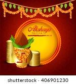 Vector Illustration Akshaya Tritiya Celebration Golden Stock Vector