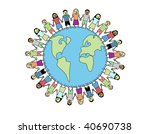 happy and diverse kids holding... | Shutterstock .eps vector #40690738