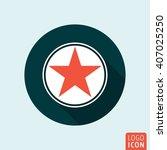 star icon. vector illustration