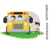 children go to school with bus | Shutterstock .eps vector #407074849