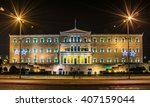 Small photo of Hellenic Parliament at night - Athens, Greece